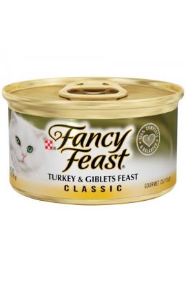 Purina Fancy Feast 85g (Turkey & Giblets)