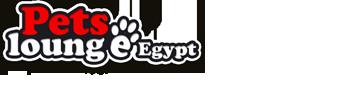 Pets Lounge Egypt